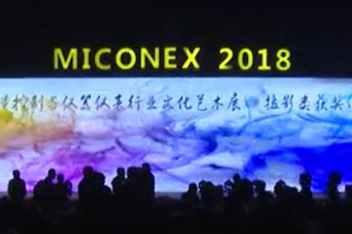 MICONEX will open on November 25 (International Conference and Fair for Measurement, Instrumantation and Automation )