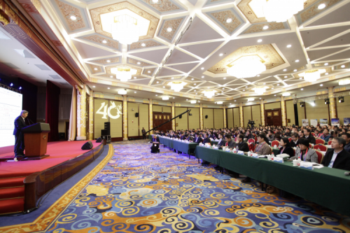 2020 Academic  Conference of China Instrument and Control Society